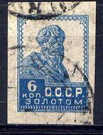 RUSSIE - 236° - PAYSAN - Gebruikt