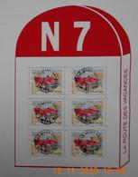 FRANCE 2020    Feuillet    N 7   LA ROUTE DES VACANCES   Timbres  Neufs A 1.16€   Cachets   RONDS - Used Stamps
