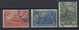 Rusland   Y / T  457 / 459   (O) - Gebruikt