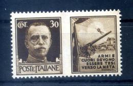 1942 REGNO Propaganda Di Guerra N.6 * 30 Centesimi Bruno ESERCITO - Propaganda De Guerra