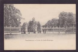 CPA Maurice Mauritius Non Circulé - Mauritius