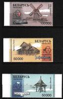 BELARUS BIELORUSSIE 1999   Architecture Régionale En Bois     Wooden Architecture    3-3v.  MNH - Wit-Rusland