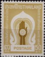 Ref. 632852 * NEW *  - THAILAND . 1962. - Tailandia
