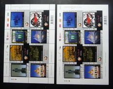 Thailand Stamp SS 2013 World Stamp Exhibition (3rd Series) - Contemporary Arts (Perf + Imperf) - Thailand