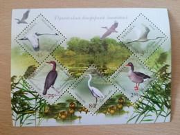 201 Oiseaux Birds Vögel - Ukraine