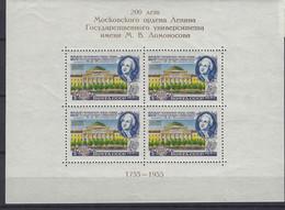 Rusland    Blok  16 (XX) - Unused Stamps