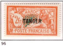 Ex Colonie Française * Maroc *  96  Qualité Luxe N** - Nuovi