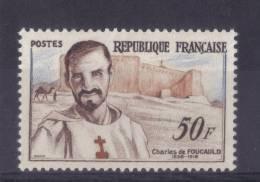 N° 1191 NEUF** - Unused Stamps
