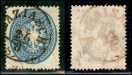ANTICHI STATI ITALIANI - LOMBARDO VENETO - LEVANTE AUSTRIACO - Baziasch (P.ti R) - 10 Soldi (L39) Usato (4.500 Su Framme - Non Classés