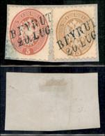 ANTICHI STATI ITALIANI - LOMBARDO VENETO - LEVANTE AUSTRIACO - Beyrout (azzurro - P.ti 11) - 5 Soldi (43) Carente In Bas - Non Classés