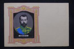 FAMILLE ROYALE - Carte Postale  Brodée - Nicolas II - L 78387 - Koninklijke Families