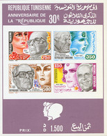 Ref. 123148 * NEW *  - TUNISIA . 1987. 30th ANNIVERSARY OF THE ADVISORY COMMITTEE FOR  POSTAL STUDIES. 30 ANIVERSARIO DE - Tunisia (1956-...)