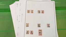 Lot N° TH 648 LAOS  Neufs Ou Obl. Sur Page D'albums - Collezioni (in Album)