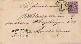 Nederlands Indië - 1880 - 25 Cent Willem III, Envelop G3 Van R- En Puntstempel MALANG - Over Marseille - Naar Amsterdam - Nederlands-Indië