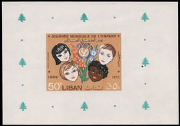 Libanon 1966 - Mi-Nr. Block 31 ** - MNH - Tag Des Kindes - Libano