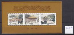 China - 1998 - Michel Nr. Block 87 - Postfrisch - Blokken & Velletjes