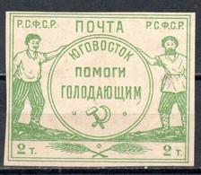 RUSSIE 1922 SANS GOMME - Neufs