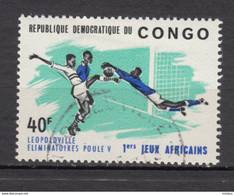 Congo, Foot, Football, Soccer - Africa Cup Of Nations
