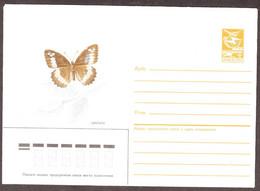 Postal Cover, Issued 1986.01.10  (Brintesia Circe) - Farfalle