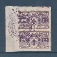 Egypt - 1927 - Rare Revenue - Consular - The Royal Crest Issue - 200 M - Usados