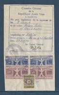 Egypt - 1959-70 - Rare Revenue - Consular - The Delightfully Long Eagle Issue - Usados