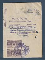 Egypt - 1927 - Rare Revenue - Consular - Royal Crest Issue - Usados