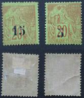 Sénégal 1887 Yver 1 Type II Et 5 Type VII - Neufs