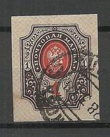 RUSSLAND RUSSIA 1917 Michel 77 B O Railway Cancel Zugstempel - Gebruikt