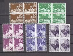 ETHIOPIA:1964 EDUCATION WEEK,. MNH SET OF 5 IN BLKS OF FOUR. - Äthiopien
