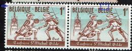 1246  Paire  **  T 2  LV 6  L Lié Cadre Et Décentrage - Abarten (Katalog Luppi)