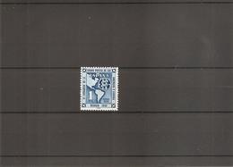 Espagne ( PA 248 XXX -MNH) - Neufs