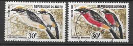 Niger   Rare  N° 192  Et Variété N° 192 Sans Le Rouge ! ! !   Laniarius  Barbarus  Oblitérés   B/TB   Soldé  ! ! ! - Songbirds & Tree Dwellers