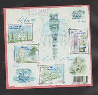 """FRANCE / 2009 / Y&T N° 4402/4405 ** En Bloc Ou F4402 ** (Feuillet """"Capitales : Lisbonne"""") X 1 - Mint/Hinged"""
