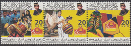 Brunei, 2003, Mi. 643-645, ASEAN-Japan Exchange Year (drums), Strip Of 3v, MNH - Música