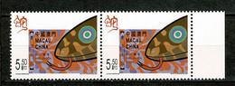 Macau, 2001, # SG 1206, MNH - Ungebraucht