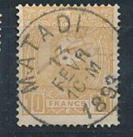 """BELGIAN CONGO 1887 ISSUE  COB 13 BUFF USED WITH SIGNATURE """"FISCAL USING"""" + CTO CANCELLATION MATADI 13.02.1893 - 1884-1894 Voorgangers & Leopold II"""