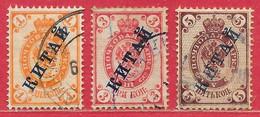 Chine Bureaux Russes N°1, 3, 4 1899-1904  O - China
