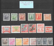 Chine Du Nord-Est Lot De 20 TP 1946-51 (*) - Nordostchina 1946-48