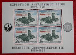 EXPEDITION ANTARTICQUE Hond Hunde Chien Dog OBC 1030 31 (Mi 1072 Block 25) 1957 POSTFRIS MNH ** BELGIE BELGIEN / BELGIUM - Unused Stamps