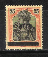 Sarre N° 9B Neuf * Attestation Au Dos (Geprüft) - Unused Stamps