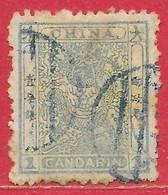 Chine N°4B Petit Dragon 3c Vert-bleu (filigrane Coquille) 1885 O - Gebraucht