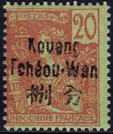 ✔️ Kouang Tchéou Wan 1906 - Grasset Avec Surcharge - Yv. 7 * MH - Ungebraucht