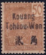 ✔️ Kouang Tchéou Wan 1906 - Grasset Avec Surcharge - Yv. 12 * MH - €25 - Ungebraucht