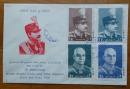 Rare FDC  Reza Shah Pahlavi The Great 1966 - Irán