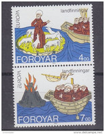 Europa Cept 1994 Faroe Islands 2v From M/s ** Mnh (50905B) - 1994