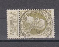 COB 75 Oblitération Centrale GHISTELLE - 1905 Thick Beard