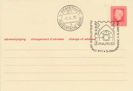 PAYS BAS ENTIER CARTE FDC -  REINE 25 C - Material Postal