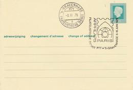 PAYS BAS ENTIER CARTE FDC -  REINE 35 C - Material Postal