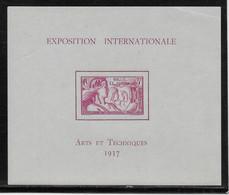 Wallis Et Futuna BF N°1 - Neuf ** Sans Charnière - Petit Pli D'angle Sinon TB - Unused Stamps