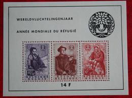 Wereldjaar Voor De Vluchteling OBC 1128-1130 Bl 32 (Mi 1185-1187 Block 26) 1960 POSTFRIS MNH ** BELGIE BELGIEN BELGIUM - Bloques 1924 – 1960
